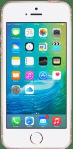 salg, køb og reparation af iPhoneSE i Esbjerg nær Varde